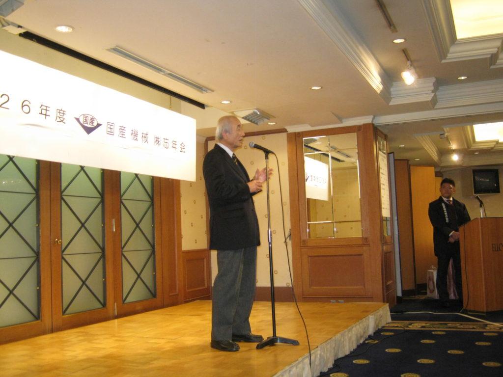 国産機械株式会社_忘年会を開催しました